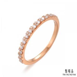 【點睛品】18K玫瑰金 20分鑽石戒指/線戒