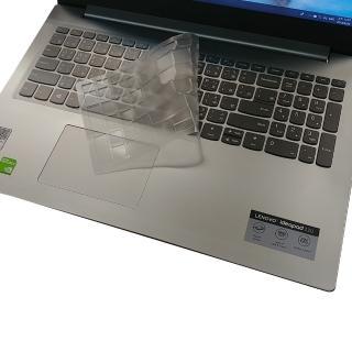 【Ezstick】Lenovo IdeaPad 330 15 IKB 奈米銀抗菌TPU 鍵盤保護膜(鍵盤膜)