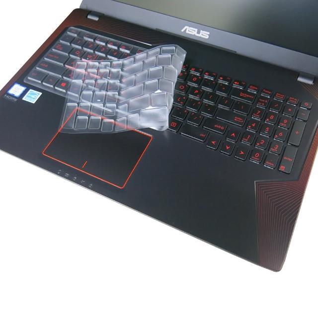 【Ezstick】ASUS FX553 VD 奈米銀抗菌TPU 鍵盤保護膜(鍵盤膜)