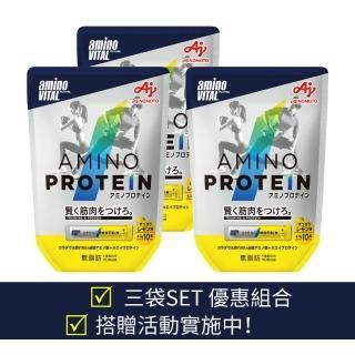 【味之素】amino VITAL 專業級胺基酸乳清蛋白 檸檬風味 3袋組 (10包/袋)