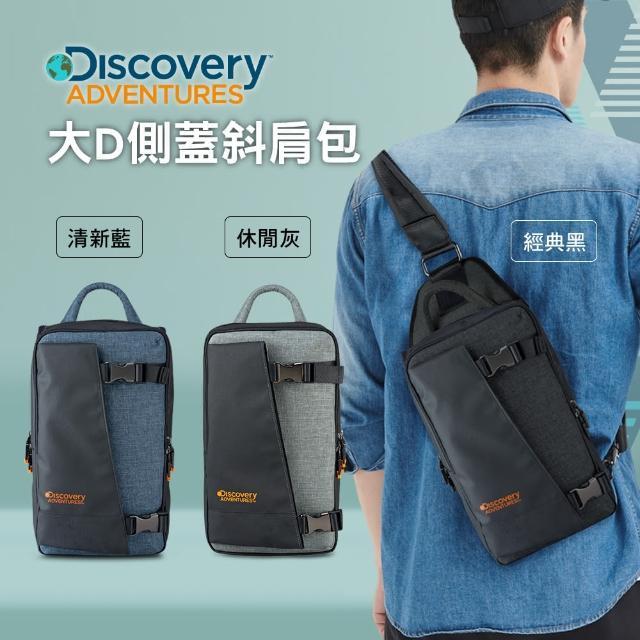 【Discovery Adventures】大D側蓋斜肩包-灰/藍2色可選(斜背包)