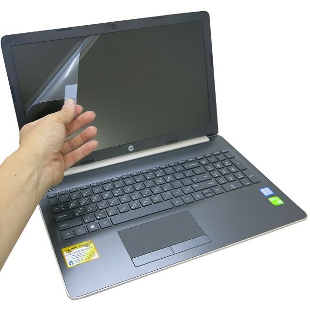 【Ezstick】HP Pavilion 15-da0016TX 15-da0019TX 靜電式筆電LCD液晶螢幕貼(可選鏡面或霧面)