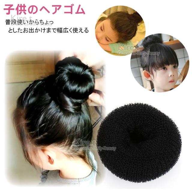 【kiret】兒童 甜甜圈盤髮器2入-贈迷你瀏海貼(魔鬼粘盤髮器 髮飾頭飾 包頭 髮捲)