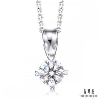 【點睛品】IGI證書 30分 Infini Love Diamond 婚嫁系列 鉑金鑽石吊墜