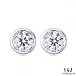 【點睛品】IGI證書 38分 Infini Love Diamond Iconic系列 18K金鑽石耳環
