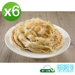 【統一生機】蔥抓餅6件組(600g/包/共6件)