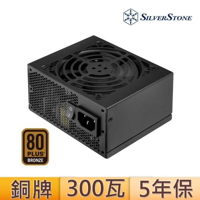 【SilverStone】300W 80 PLUS 銅牌認證 電源供應器(銀欣 SFX ST30SF 第二版本)