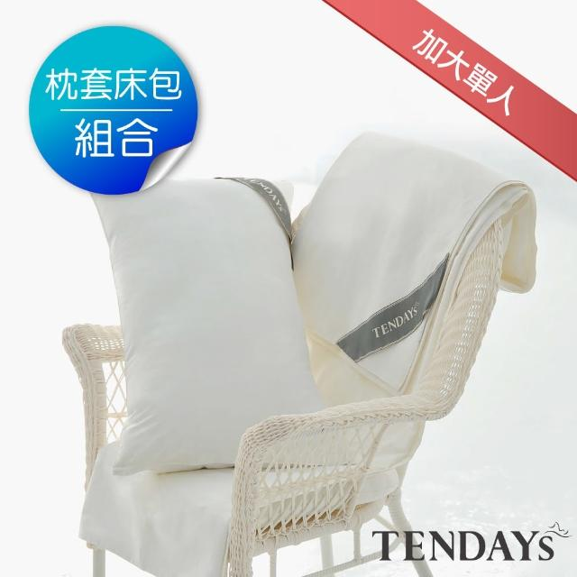 【TENDAYS】健康防蹣床包套枕套床包組合(加大單人兩件組-3.5尺+枕套X1)/
