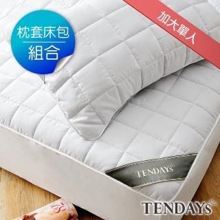 【TENDAYS】備長炭床包型保潔墊枕套床包組合(加大單人兩件組-3.5尺+枕套X1)