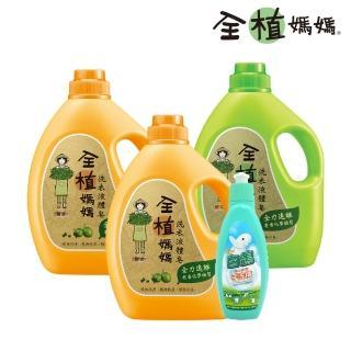 【全植媽媽】洗衣液體皂1800gx3瓶(澄花香/檀香任選)+贈手洗精330g)
