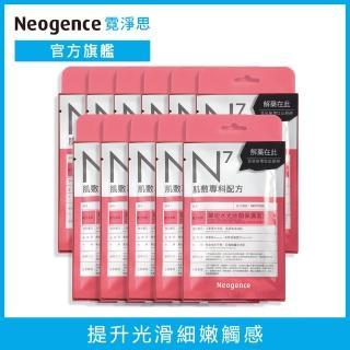 【Neogence 霓淨思】N7韓妞水光妝前保濕面膜4片/盒★11入組