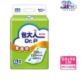 【箱購-包大人】看護墊XL 8片x12包(60x90cm超大尺寸)