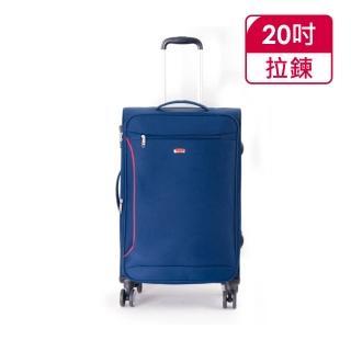 【DF travel】說走就走!休閒輕旅布面20吋行李箱(共2色)