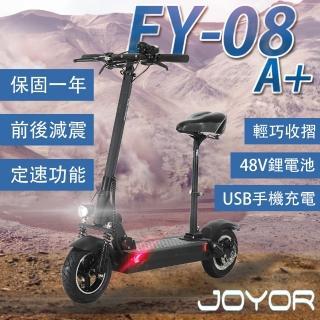 【JOYOR】EY-08A+ 48V鋰電 定速 搭配 500W電機 10吋大輪徑 碟煞電動滑板車 - 坐墊版(電動車)