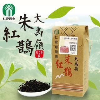 【仁愛農會】大禹嶺朱鵲紅茶(50g-袋裝)