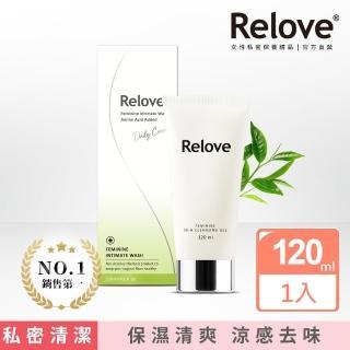【Relove】胺基酸私密潔淨精華凝露(私密處洗劑 私密處清潔)