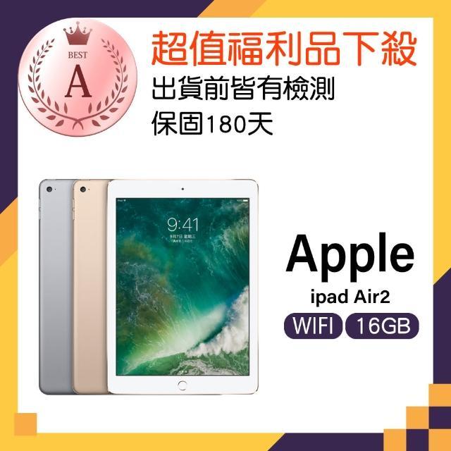 【Apple 蘋果】福利品 iPad Air 2 Wi-Fi 16GB 平板電腦(A1566)
