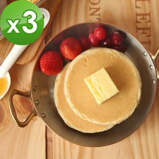 【日本九州Pancake】經典牛奶鬆餅粉x3入