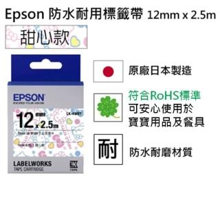 【EPSON】標籤帶 Kitty系列-甜心款 白底黑字/12mm(LK-4WBY)