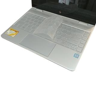 【Ezstick】HP Spectre X360 Conve 13-w010TU 奈米銀抗菌TPU 鍵盤保護膜(鍵盤膜)