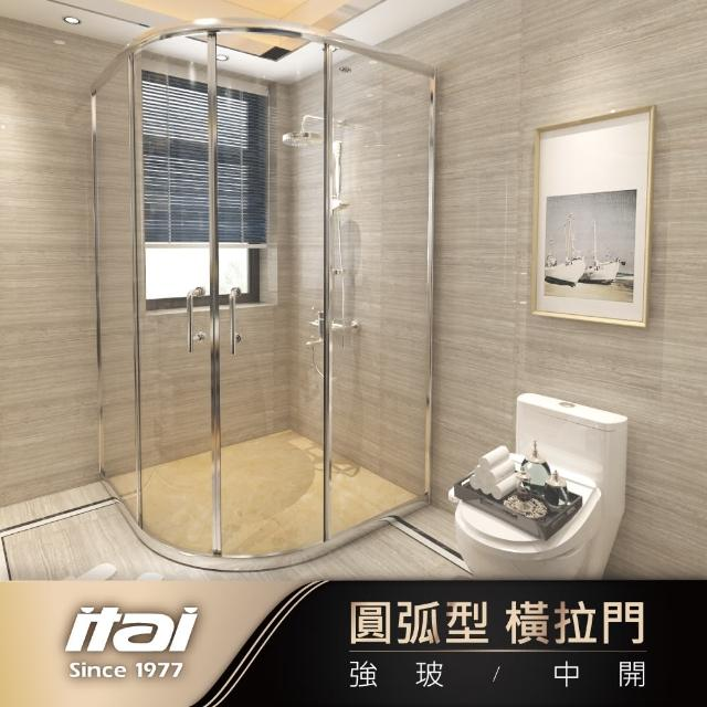 【ITAI 一太】《圓弧-落地型淋浴門》角落兩側牆各在90x116cm內 高185cm(最省空間 滑順好推拉)