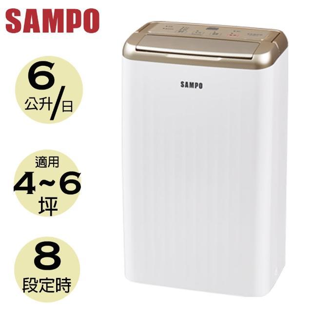 【SAMPO 聲寶】6L 空氣清淨除濕機(AD-WB712T)