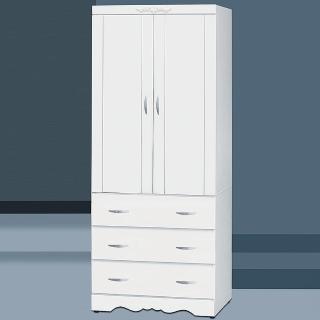 【AS】伯特3x7白色3抽衣櫃-76x57x200cm
