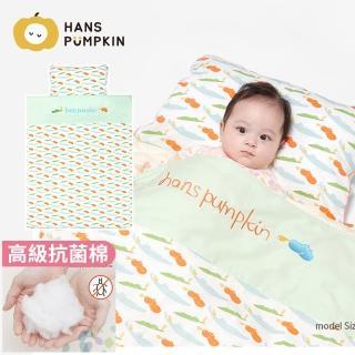 【Hans Pumpkin】極致棉柔幼兒園兒童睡袋(幼稚園睡袋)