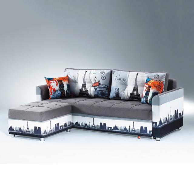 【AS】班克羅福特L型沙發床-217x169x76cm