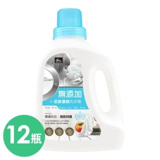 朝日田野0%無添加低敏濃縮洗衣精回饋組
