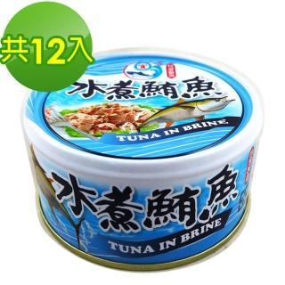 【新宜興】水煮鮪魚185g*12入