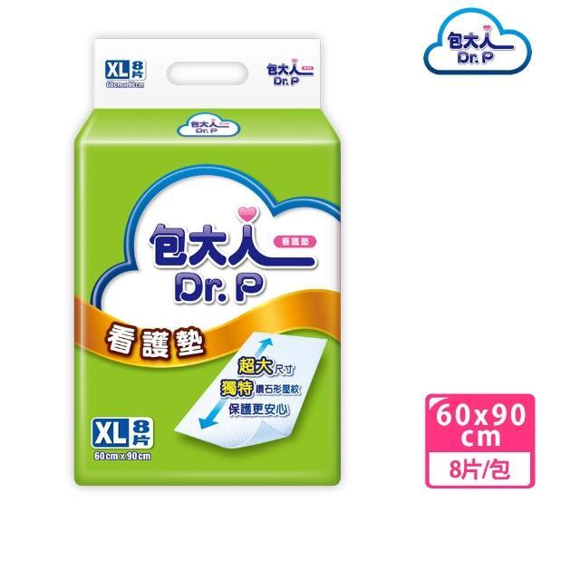 【包大人】看護墊XL 8片(60x90cm超大尺寸)