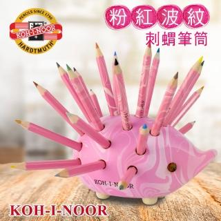【KOH-I-NOOR HARDTMUTH】光之山捷克色鉛筆刺蝟筆筒小-粉紅波紋