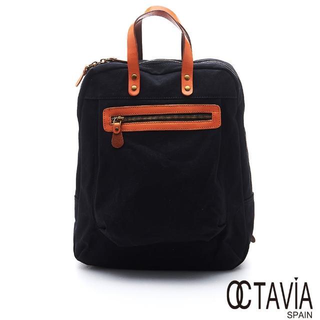 【OCTAVIA 8】尼采牛津布系列 遇见最好的自己手提后背包(完美黑)