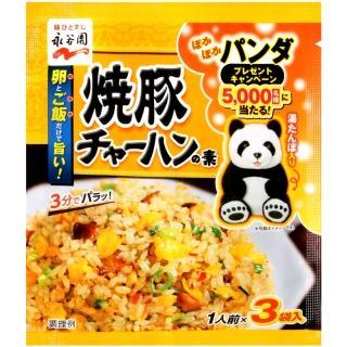 【永谷園】燒豚炒飯素(27g)