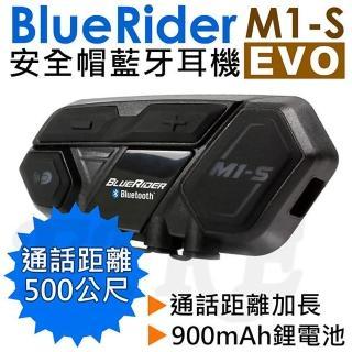 【鼎騰】BlueRider M1-S EVO 安全帽藍牙耳機(附夾具 金屬扣具)