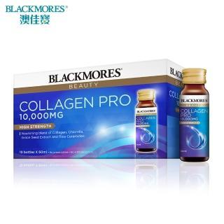 【BLACKMORES 澳佳寶】膠原蛋白飲(60mlX10瓶/盒)