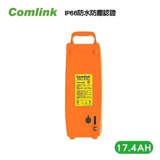 【東林割草機】專用鋰離子電池17.4AH