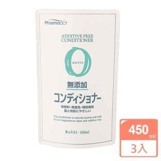 【KUM 熊野】日本zero無添加潤髮乳補充包450ML(3入)