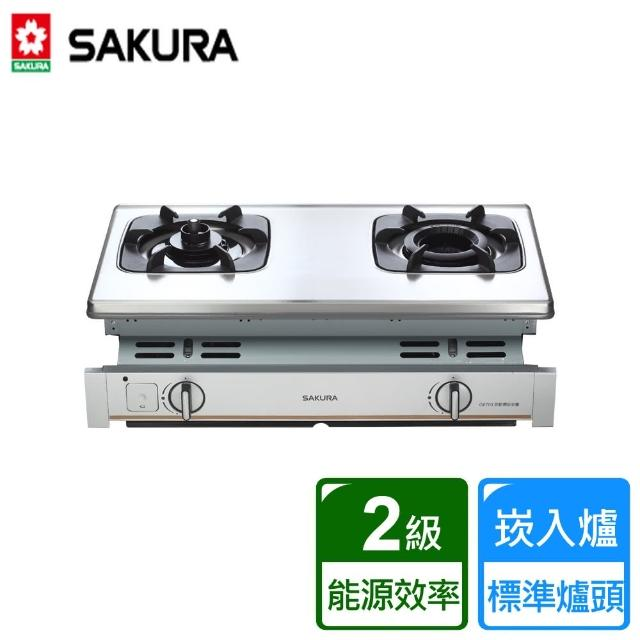 【SAKURA 櫻花】內燄防乾燒嵌入式瓦斯爐 有分左/右乾燒(G-6703S)