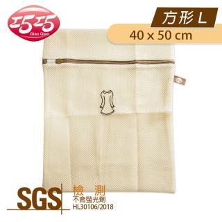 【巧巧】3D雙層方形洗衣袋 L