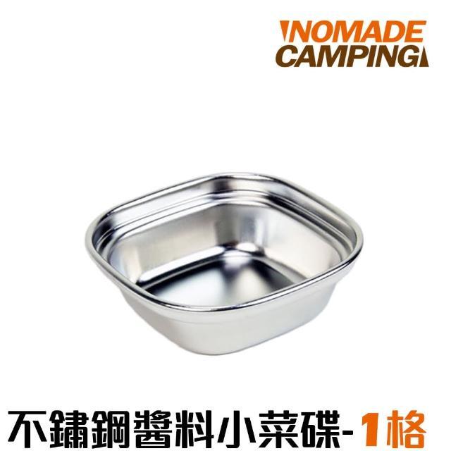 【NOMADE】不锈钢酱料小菜碟(1格 4入组)