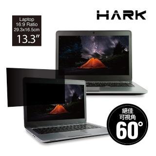 【HARK】16:9 筆電專用抽取式超薄防窺片(13.3吋 - 29.3x16.5cm)