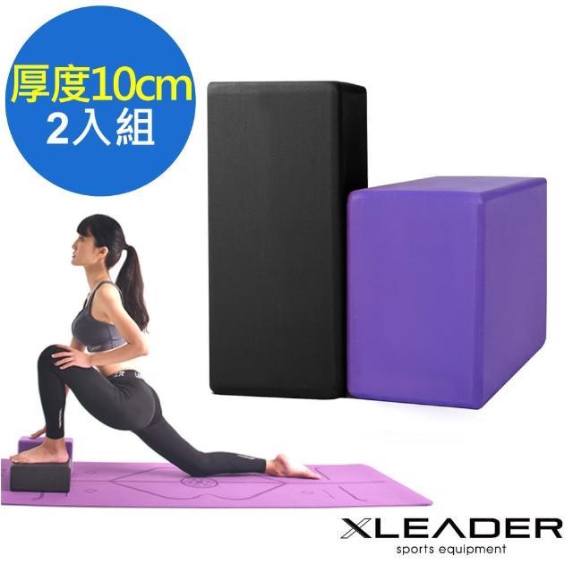 【Leader X】环保EVA高密度抗压瑜珈砖 加厚款10cm(超值2入组)