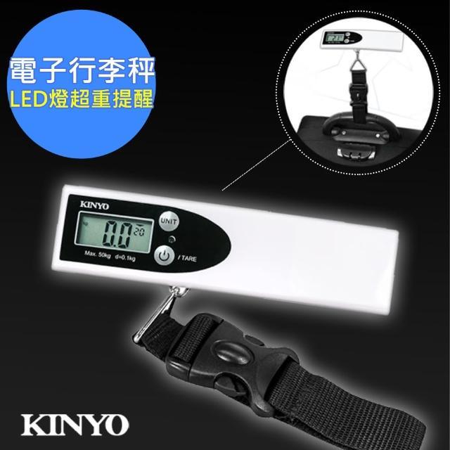 【KINYO】電子行李秤/手提秤/吊掛秤/快遞秤 DS-010(不再怕超重)