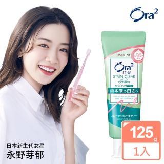 【Ora2 愛樂齒】me 淨白無瑕牙膏-白茶花香(125g)
