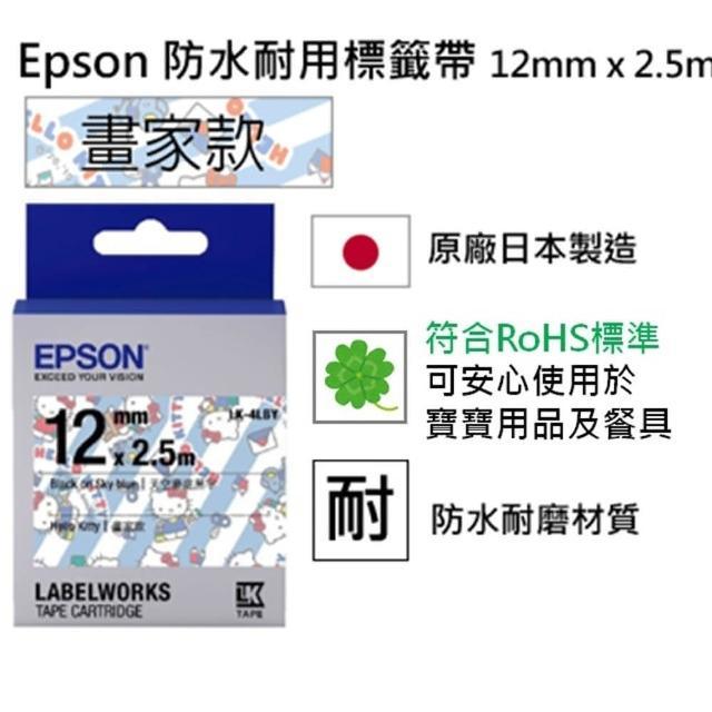 【EPSON】Kitty系列-畫家款 標籤機色帶天空藍底黑字/12mm(LK-4LBY)