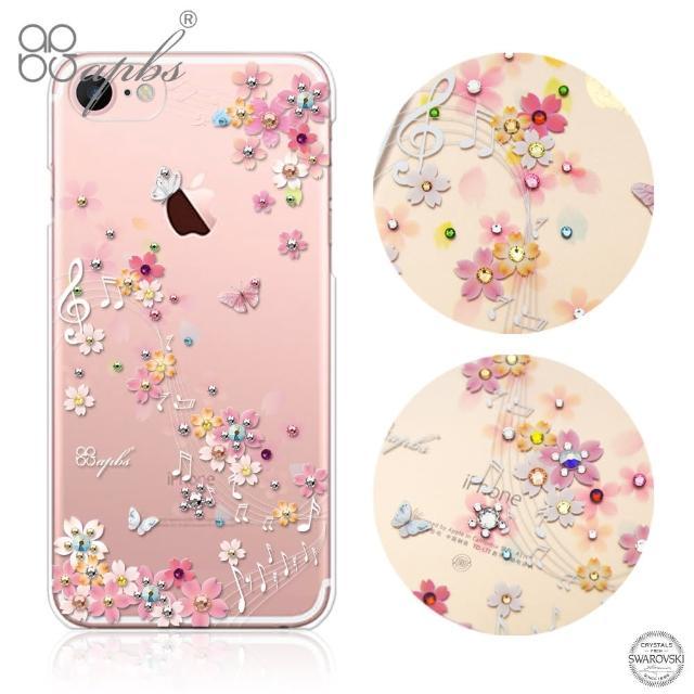【apbs】iPhone8/iPhone7 4.7吋施华洛世奇彩钻手机壳(彩樱蝶舞)