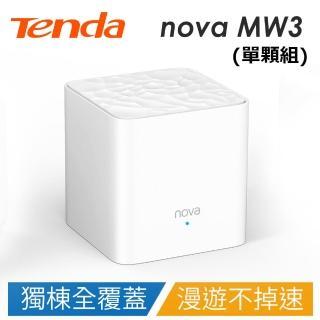 【Tenda 騰達】nova MW3 Mesh 家用全屋覆蓋路由器 水立方(單顆組 適用40坪以上)