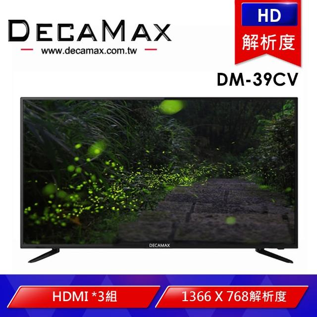 【DECAMAX】39型低藍光顯示器(DM-39HE)